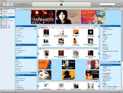 iTunes 5