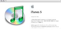 iTunes 5 about box