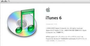 iTunes 6 about box